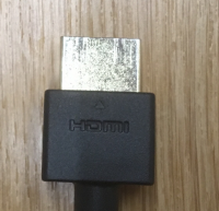 Picture of a HDMI cable