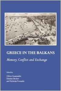 Greece in the Balkans