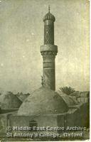 Glubb Iraq Alb 1/29